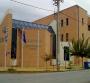 Μόνιμο προσωπικό θα προσλάβει ο δήμος Αχαρνών