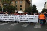 Απέλυσαν δεκάδες παρατασιούχους  οι δήμοι Ν. Ιωνίας , Καλλιθέας , Ν.Σμύρνης