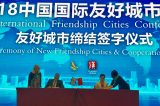 Σύμφωνο Συνεργασίας ΚΕΔΕ -Ένωσης Φιλίας Κίνας με Λαούς Ξένων