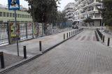 « Δακτύλιοι» γύρω από τα σχολεία της Θεσσαλονίκης για την ασφάλεια  των μαθητών
