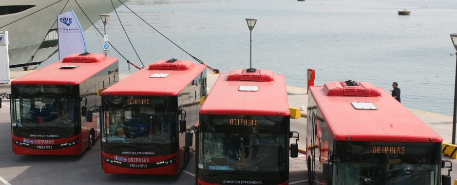 Υπερσύγχρονα δημοτικά λεωφορεία απέκτησε ο Πειραιάς με δικά του χρήματα . « Πάρε το κόκκινο»