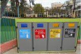 «Γωνιές ανακύκλωσης» στα σχολεία της Νίκαιας και του Ρέντη