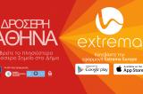 Συμβουλές από το δήμο Αθηναίων για αντιμετώπιση του καύσωνα