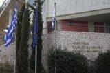 Αυτούς εμπιστεύτηκε  στις αντιδημαρχίες ο Φωστηρόπουλος