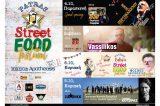 3ήμερο μουσικών & γευστικών απολαύσεων στην Πάτρα