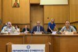 Με το « καλημέρα» τροποποιεί  τον προυπολογισμό η Περιφέρεια Κεντρικής Μακεδονίας
