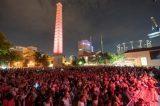 Το Μάιο το Athens Technopolis Jazz Festival
