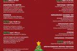 Χριστούγεννα στο Βύρωνα