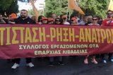 Μέτρα  προστασίας ζητούν οι εργαζόμενοι σε Δήμους της Βοιωτίας