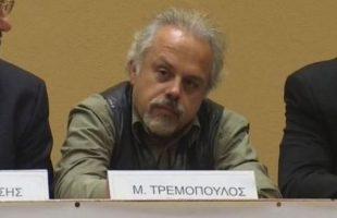 Μ. Τρεμόπουλος : Με τηλεδιάσκεψη και όχι δια περιφοράς τα Συμβούλια Δήμων και Περιφερειών