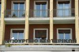 Τι πήρε ο κάθε δήμος από τα 75 εκατ. ευρώ . Χρηματοδότηση –ανάσα για τους ΟΤΑ