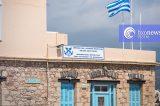 Εκσυγχρονίζονται οι κτιριακές υποδομές του Λιμεναρχείου Ιεράπετρας σε συνεργασία με τον Δήμο